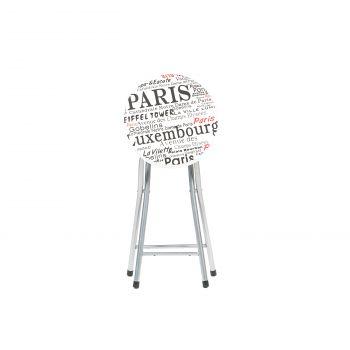 Taburet pliant Cosmo  Paris alb
