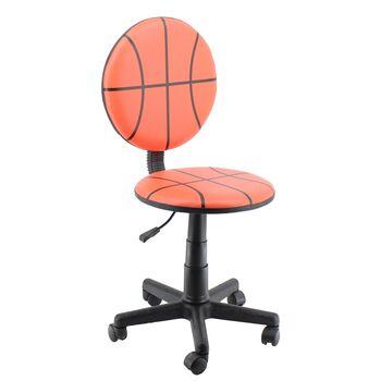 Scaun birou US88 Basketball